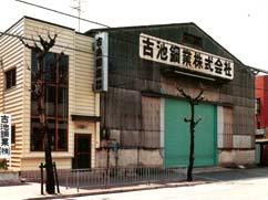 第一倉庫写真1