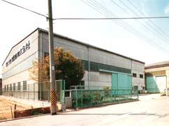 第二倉庫写真1